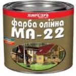 Краска МА-22
