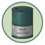 Эмаль АК-1530