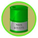 Эмаль КО-1273