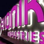 Evonik откроет центр бизнеса и инноваций в США