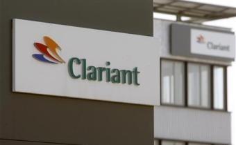 Финансовый результат Clariant был улучшен на 59%
