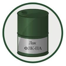 ФТОРЭПОКСИДНЫЙ ЛАК ФЛК-ПАТУ
