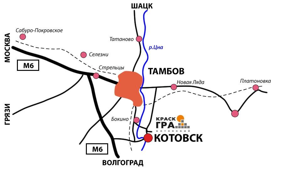 Котовский лакокрасочный завод схема проезда