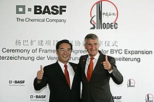 BASF и Sinopec построят еще один завод в Китае