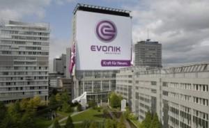 Технологический центр Evonik