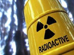 покрытие, защищающее от радиоактивного излучения