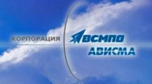 Оборудование для ОАО «Ависма» покрывают эпоксидной краской