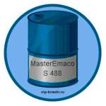MasterEmaco S 488