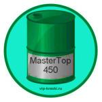 MasterTop 450