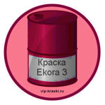 Краска Ekora 3