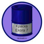 Краска Ekora 7